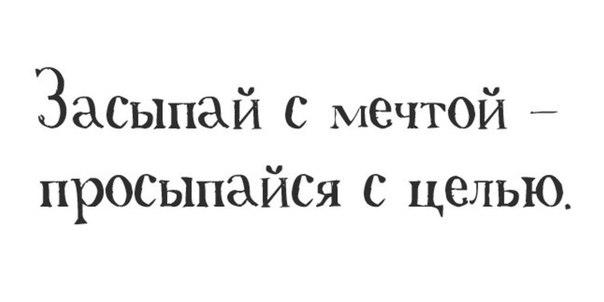 Фото №456252922 со страницы Татьяны Макаренко