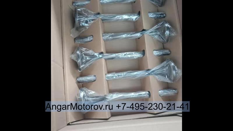 Клапан впускной 11347539919TE N52B25 BMW 323i 325i E90 E93 523i 525i E60 E61 523i F10 X3 E83 Z4 E85 E89 2.5