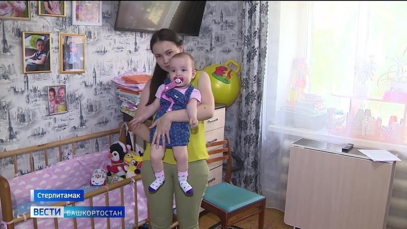 Спинно мышечная атрофия как родителям приходится добиваться лечения для своих детей