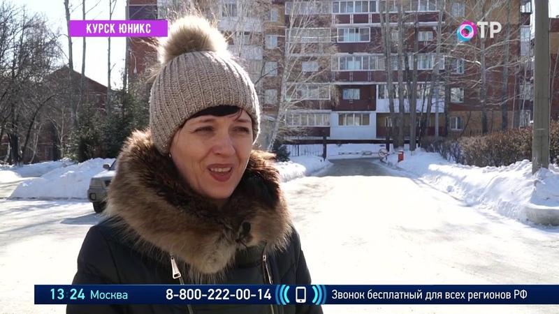 ПЕНСИОННАЯ РЕФОРМА 720 Обсуждения на канале ОТР 21 02 20