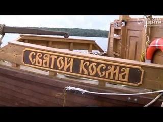 Учебное парусное судно изреспублики Марий Элпришвартовались клодочной станции наШексне