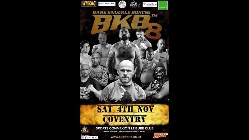 LEIGHTON BRADY VS MELVIN GUILLARD BKB8 BARE KNUCKLE FIGHT