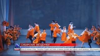 В программу Космического арт-фестиваля вошли концерты двух детских коллективов