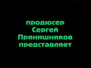 Школьница 1 (Нестор Петрович, SP Company) [2001 г, Feature, DVDRip]
