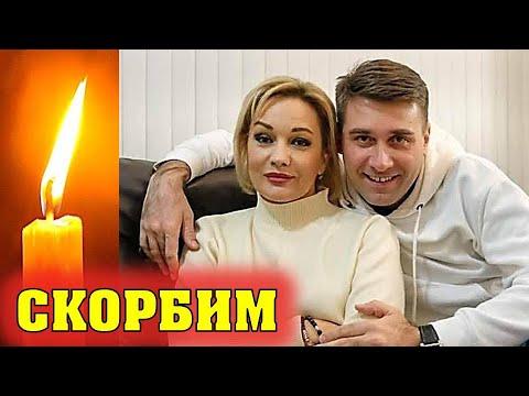 РАЗОРВАЛО ЛЁГКОЕ Скончался звезда сериалов Ментовские войны и Мажор Артем Анчуков