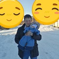 Иванов Саня