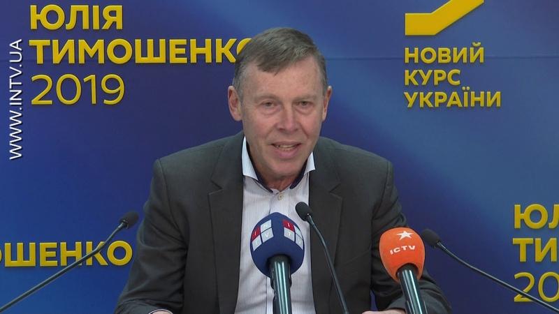 Вибори повинні відбутись легітимно, це – обов'язок Президента, - С.Соболєв