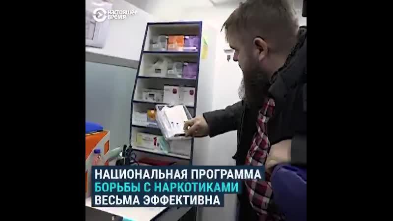За последние несколько лет в Эстонии в 4 5 раз сократилось число смертей от передозировок