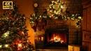 100 Laimīgu Jauno Gadu Tērvete Un Draugi 🔥Pie Kamīna 🇱🇻Latviešu Ziemassvētku Dziesmas 🎄🎅
