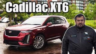 Обзор Cadillac XT6 2020 от Давидыча | Эрик Давидыч в салоне Cadillac