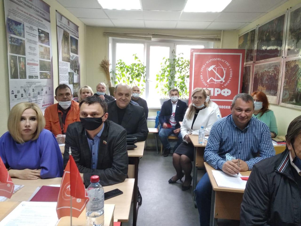 Состоялась Конференция Ямало-Ненецкого окружного отделения КПРФ
