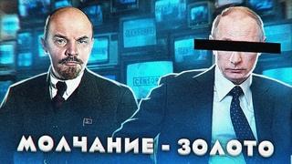 История Русской цензуры [от СССР до наших дней]