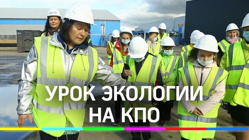 Экскурсия на комплекс по переработке отходов Восток гости-школьники