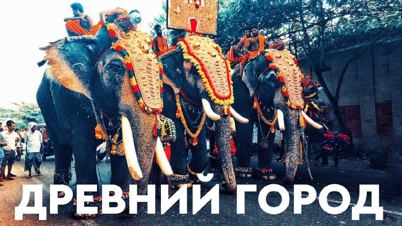 Весь город Варкала в одном видео Штат Керала Храмовый фестиваль слонов Индия 3