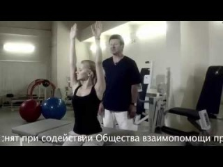 Лечебная физкультура (ЛФК) при болезни Бехтерева для пациентов с низкой активностью заболевания