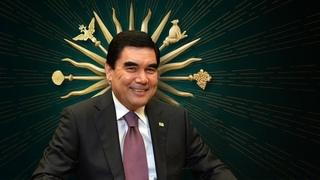 Самый тупой диктатор - Гурбангулы Бердымухамедов