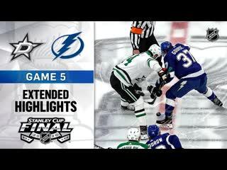 Dallas Stars vs Tampa Bay Lightning Cup Final, Gm5 Sep 26, 2020 HIGHLIGHTS HD