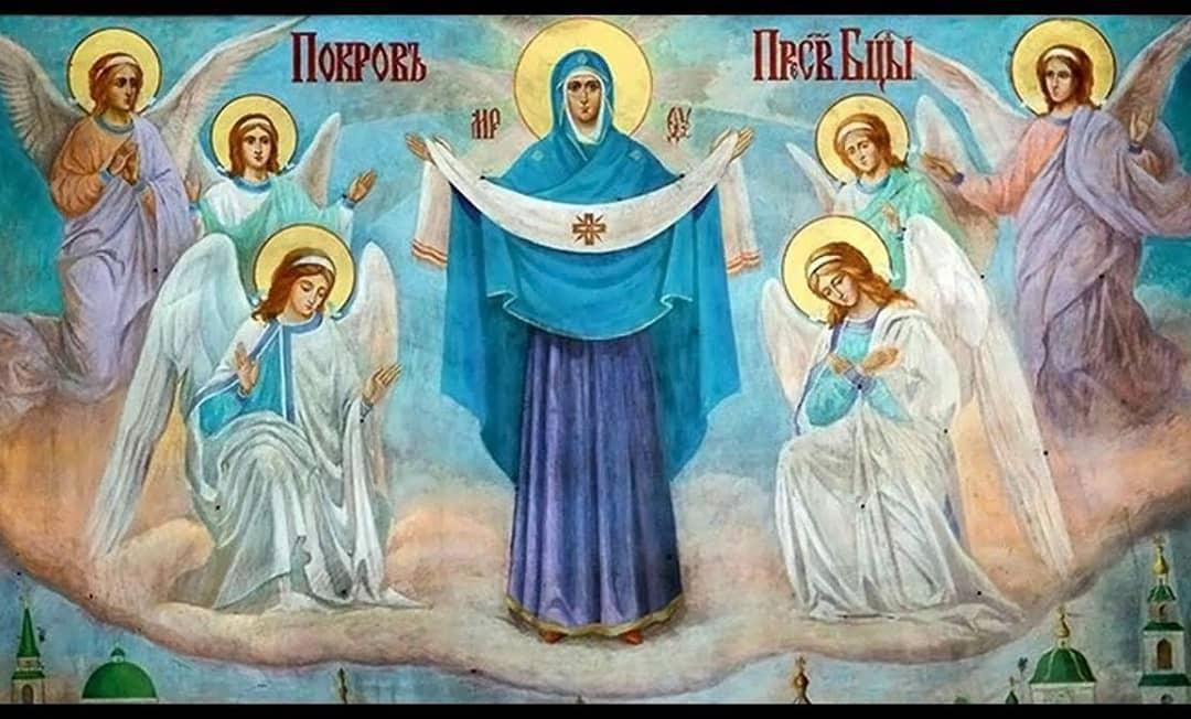 Сегодня православные верующие отмечают праздник Покрова Пресвятой Богородицы и Приснодевы Марии
