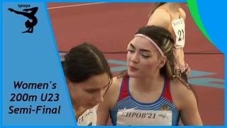 Women's 200m (Semi-Final) | 2021 Russian Athletics U23 Indoor Championships ᴴᴰ