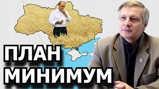 Планы Путина по Украине. Валерий Пякин