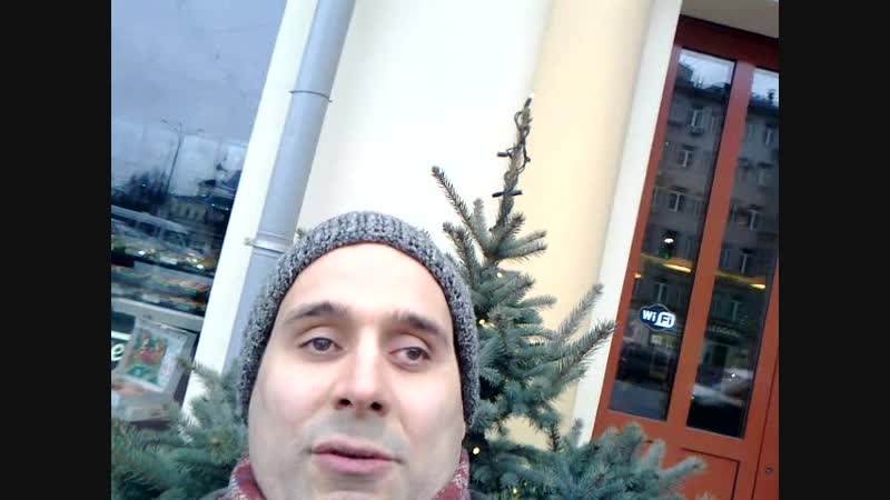 Муз ТВшники и Муз ТВшницы получили моё новогоднее обращение 22 12 2017
