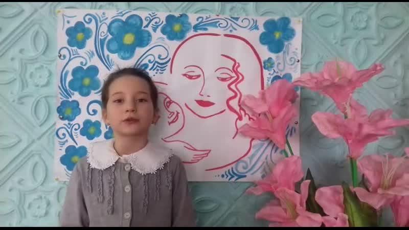 Сообщу я вам друзья читает Иванова Виолетта
