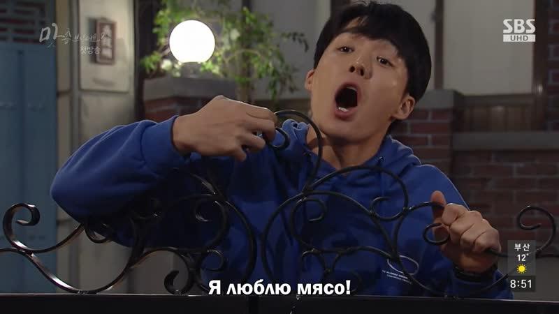 [рус суб] (1/120) Хотите попробовать? / Wanna taste? / Want a taste? 720p