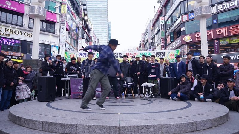 Game Changer vol.4 - POPBONG, ZINWON, HOZIN JUDGE DEMO | Danceproject.info
