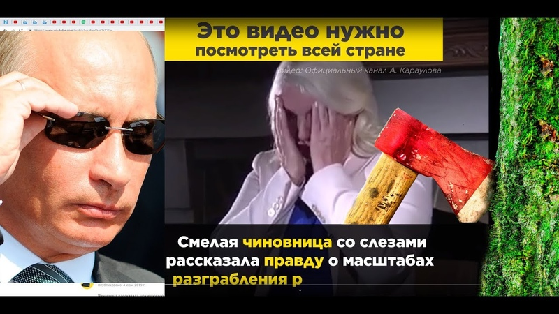 Андрей Караулов - Чистки начались! Путин сажает коррупционеров? Татьяна Давыденко 2020