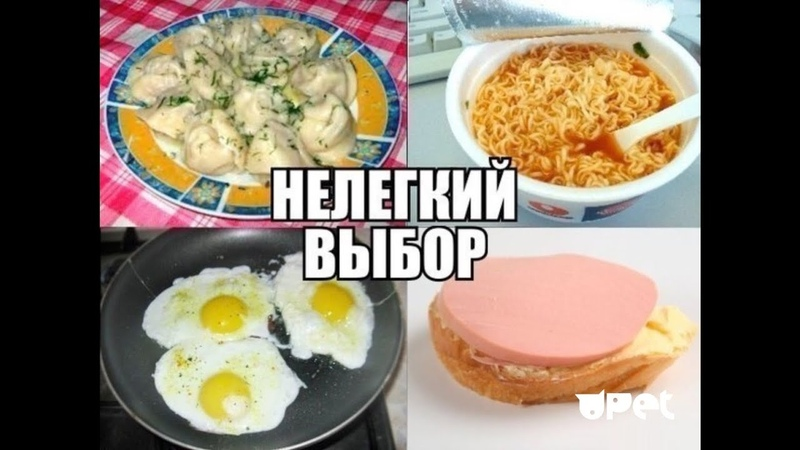 Я люблю тебя еда