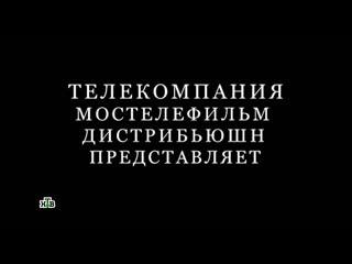 Бьянка в сериале : Под прицелом_15-я серия(криминал,детектив),Россия |  2013 • HD