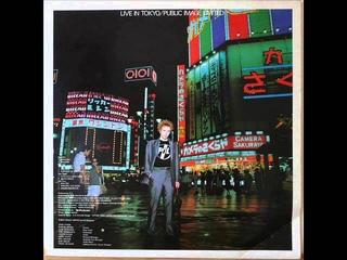Public Image Ltd. - Live In Tokyo (Full Album) 1983