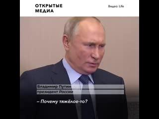 Нижегородский губернатор поблагодарил Путина за визит «в наше тяжелое время».
