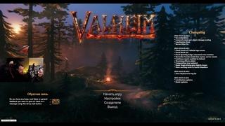 Dread's stream | Valheim |  [1]