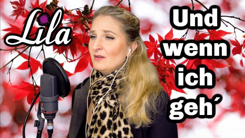 Und wenn ich geh Andrea Berg Lied zum Abschied Beerdigung Trauerfeier Trauerlied Lila Cover