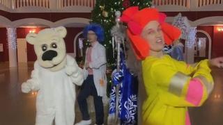 Игровая программа. Новый год у елки дома. Лискинский городской Дворец культуры