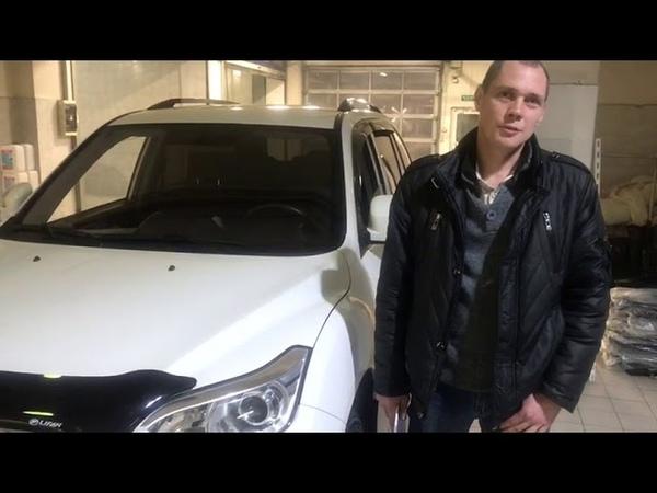 Покупатель Автомобильного дома на Базовом оставил свой отзыв