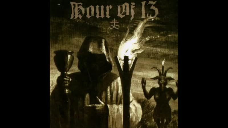 Hour of 13 self titled