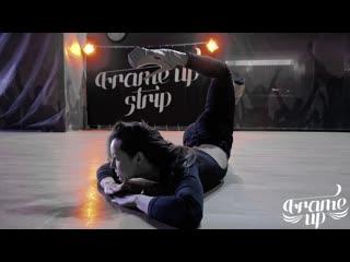 Julianna @KOBTSEVA | Frame up Workshop | Dermot Kennedy - For Island Fires and Family | Choreography