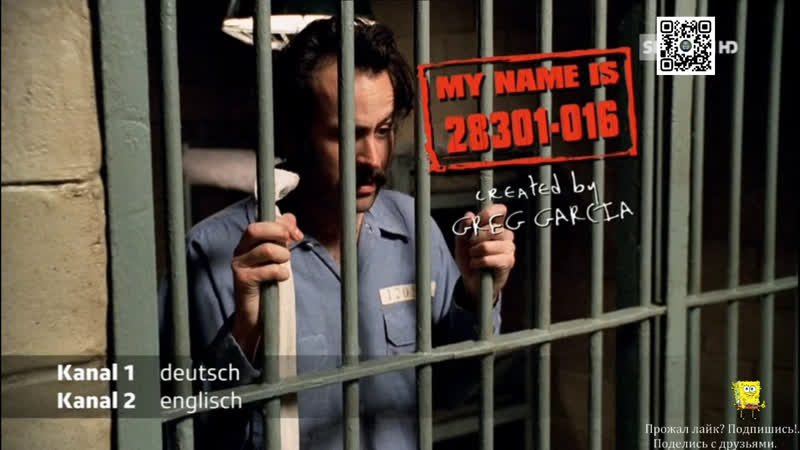 Меня зовут Эрл 3 й сезон 1 2 3 4 5 я серия