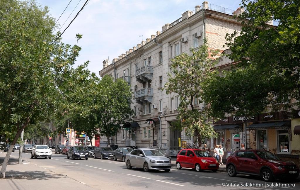 Дома в центре Саратова 2020