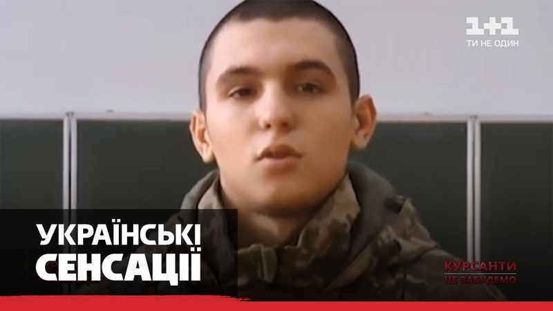 Містична загибель курсанта Олександра Скочкова від батька до сина