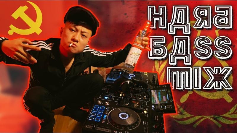 Russian Hardbass 2019 LIVE Mix by DJ Slavine