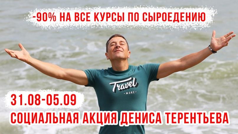 ТОЛЬКО (31.08-05.09)