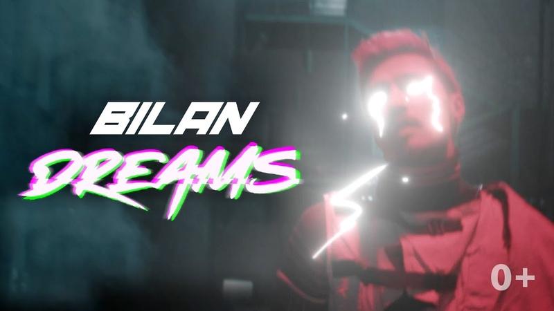 Дима Билан Dreams Премьера клипа 2020