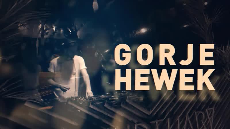 Gorje Hewek 31 мая в Доме печати