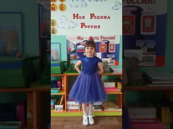 Собко Вероника, 5 лет, МДОАУ24, Н. Найденова Нужен мир