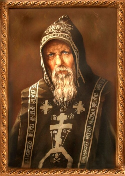 фото серафим вырицкий хорошее разрешение