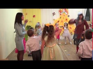 Осенний утренник Веселые танцы с Бабой Ягой детский сад 49 группа Сказка 2019 Осенний бал