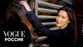 73 вопроса Белле Хадид | Vogue Россия